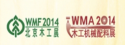 15th International Exhibition on Woodworking Machinery and Furniture Manufacturing Equipment